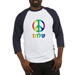 Shalom - Peace Sign Baseball Jersey