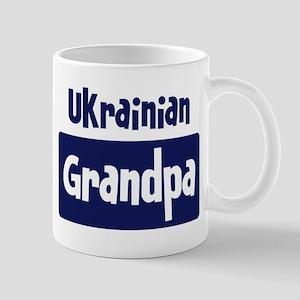 Ukrainian grandpa Mug