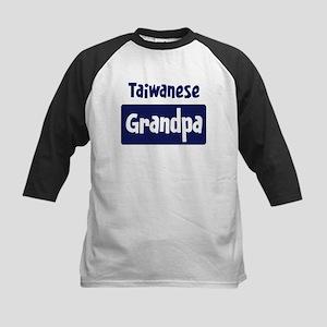 Taiwanese grandpa Kids Baseball Jersey