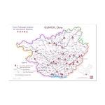 Guangxi Orphanage Map Mini Print (v1.4) 11x17
