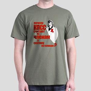 USSR Communist Party Dark T-Shirt