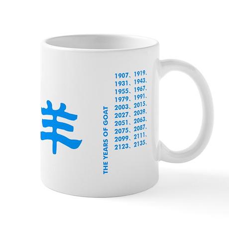 Chinese Horoscope (Goat) Mug