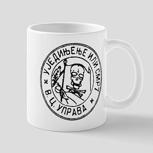 The Black Hand Mug