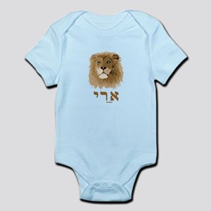 Ari Hebrew Infant Bodysuit