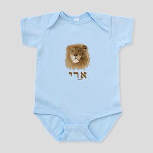 Ari Hebrew Infant Bodysuit