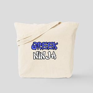 """""""Greek Ninja"""" Tote Bag"""