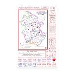 Anhui Orphanage Map Lifebook Cutouts (v1.3)