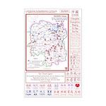 Hunan Orphanage Map Lifebook Cutouts (v1.3)