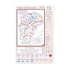 Jiangxi Orphanage Map Lifebook Cutouts (v1.4)