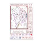 Guangxi Orphanage Map Lifebook Cutouts (v1.4)