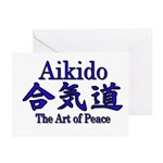 Aikido :: The Art of Peace Greeting Cards (Pk of 1