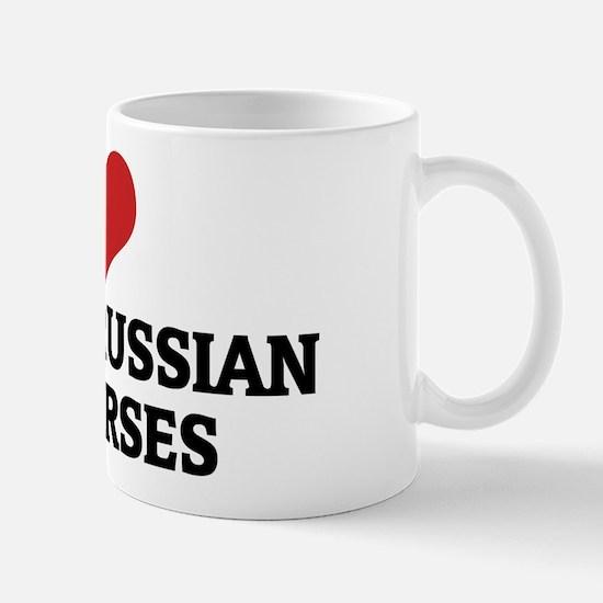 I Love Don, See Russian Don H Mug