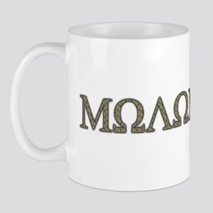Molon Labe - Greek Lettering Mug