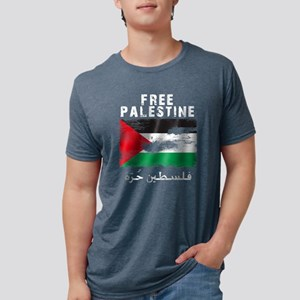 www.palestine-shirts.com Women's Dark T-Shirt
