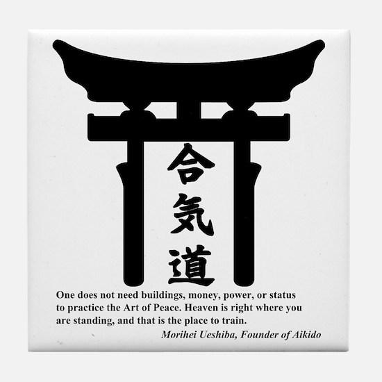 Torii 1 Tile Coaster