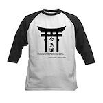 Torii 1 Kids Baseball Jersey
