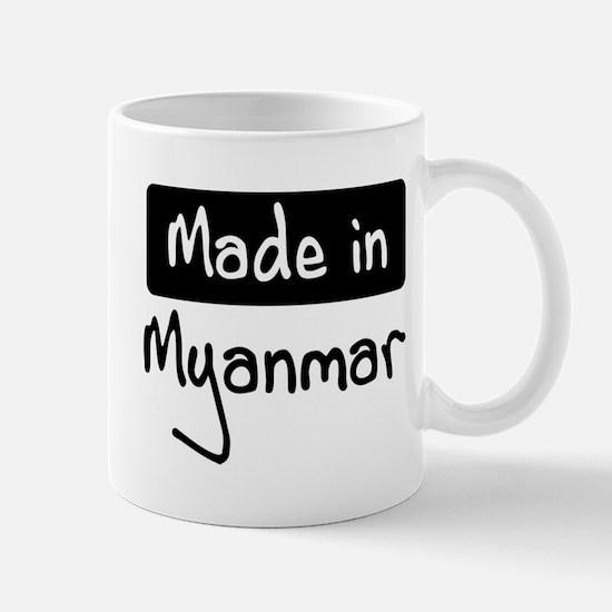 Made in Myanmar Mug