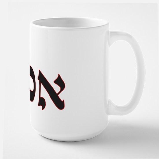 PROTECTION FROM EVIL EYE Large Mug