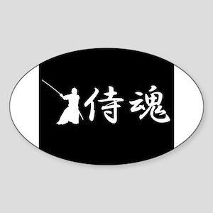 Samurai spirit Sticker (Oval)