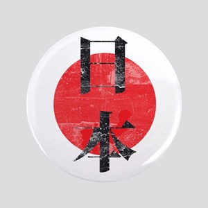 "Nippon Japan 3.5"" Button"