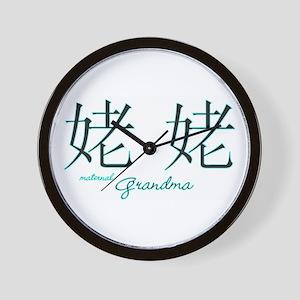 Grandma (Maternal) Wall Clock