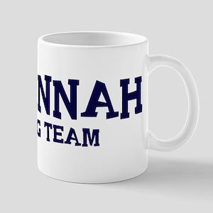 Savannah drinking team Mug