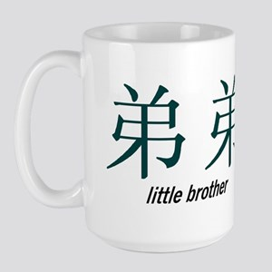 Little Brother Large Mug