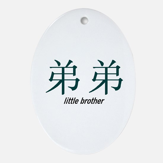 Little Brother Oval Ornament