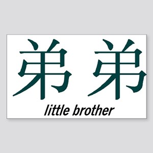 Little Brother Rectangle Sticker