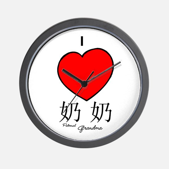 Grandma (Paternal) Wall Clock