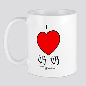 Grandma (Paternal) Mug