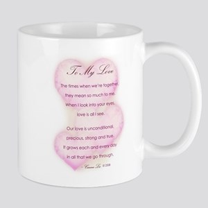 TO MY LOVE (POEM) - Mug