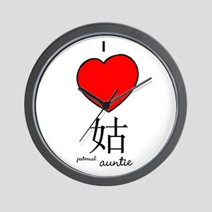 Auntie (Paternal) Wall Clock