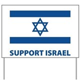 I support israel standing with israel Yard Signs
