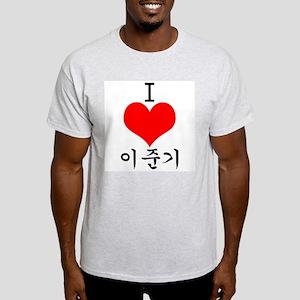 """""""I Love Lee Jun Ki"""" Light T-Shirt"""