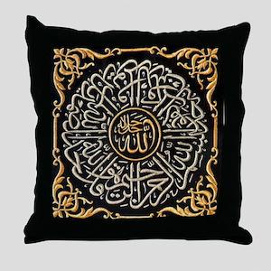 Islam Pillow
