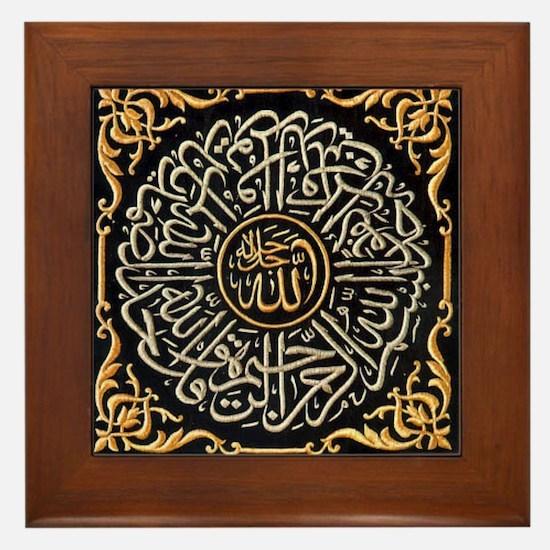 Islamic Framed Tile