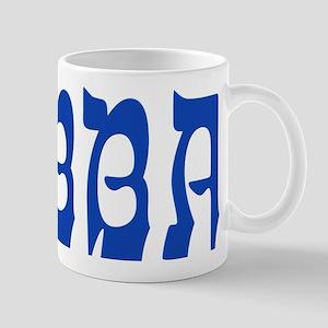 Abba - Mug