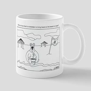 No Bears on the Beach Mug