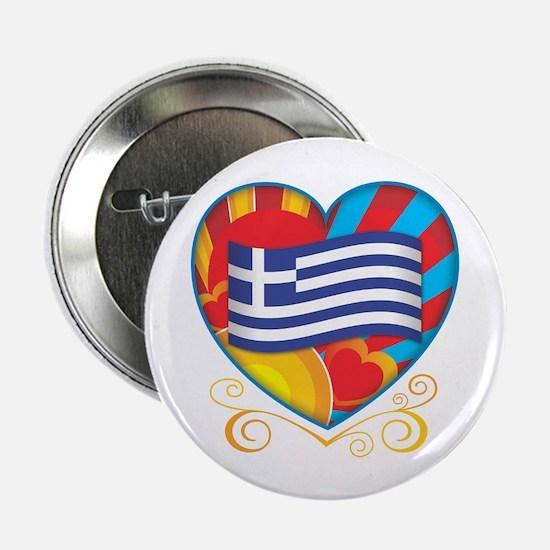 """Greek Heart 2.25"""" Button"""