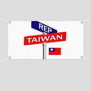 REP TAIWAN Banner