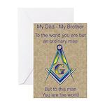 My Dad, My Brother Masonic Greeting Card