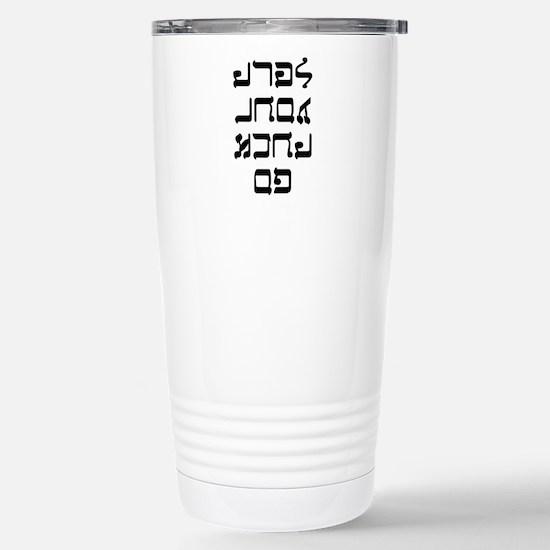 Go F--k Yourself Stainless Steel Travel Mug