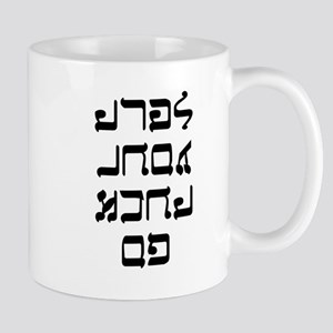 Go F--k Yourself Mug