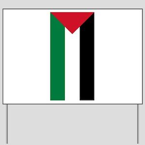 Palestinian Flag Yard Sign