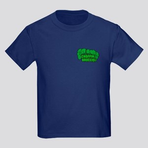Choppin' Broccoli Kids Dark T-Shirt