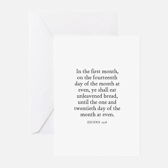 EXODUS  12:18 Greeting Cards (Pk of 10)