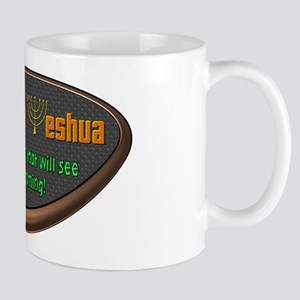 Second Coming Mug
