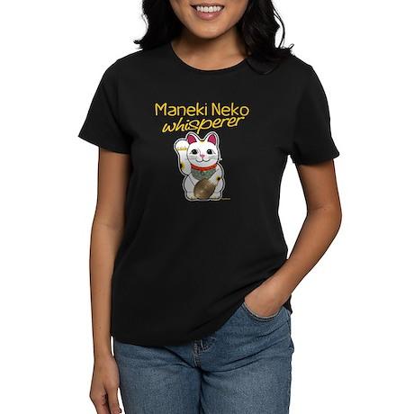 Maneki Neko Whisperer Women's Dark T-Shirt
