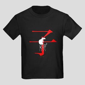 Nedoshi (Year of the Rat) Kids Dark T-Shirt